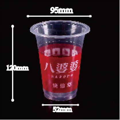 360A Plastic Cup