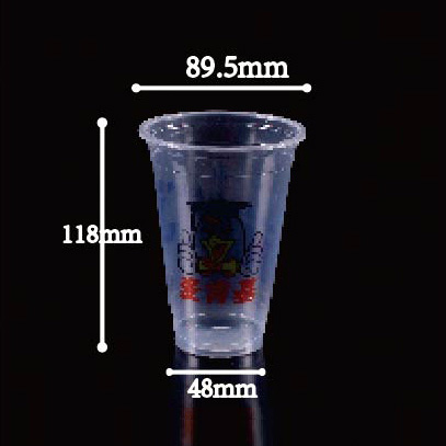 360K Plastic Cup