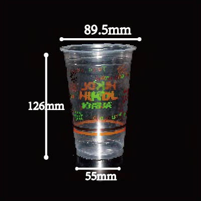 480K Plastic Cup