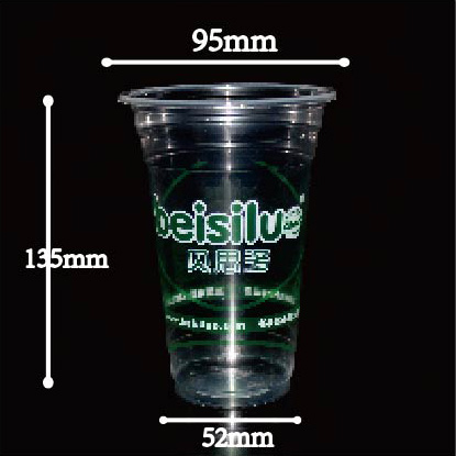 500A Plastic Cup
